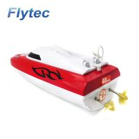 Flytec 2011-15A 10KM/H Remote Control Toy Red RC Boat