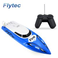 Flytec 2011-15A Blue RC Boat 10KM/H Radio Control Toy Ship Sailing Boat Toys