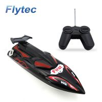 Flytec 2011-15C 10KM/H Kids Water Toy Boat With Controller Remote Control Toy Black RC Boat