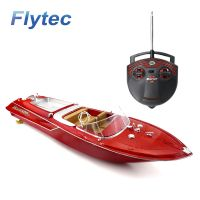 Flytec HQ2011-1 20KM/H High Speed RC Boat Remote Control Toy Racing Speedboat