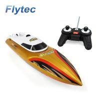 Flytec HQ5010 15KM/H Gold RC Boat Speed Boats Remote Control Toy