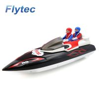 Flytec 2011-15B 10KM/H Mini RC Boat Remote Control Outdoor Toy Boats