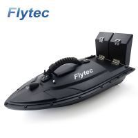 Flytec 2011-5 Fish Finder 1.5kg Loading 2pcs Tanks with Double Motors 500M Remote Control Sea RC Fishing Bait Boat