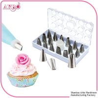 FDA LFGB certificated 16pcs Icing Piping Nozzles Pastry Tips Cake Cupcake Decorating Diy Tool Box Set