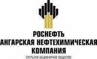 We, Angarskneft Refinery Sell D2 GASOIL, FOB Rotterdam, Houston, Qingdao email skype angarskneftpetrochemica at list.ru