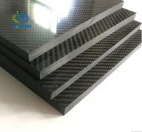Carbon Fiber Plates Boards