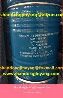 sell sodium hydrosulfite SHS 88% min 90%min