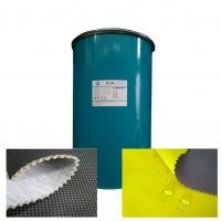PUR hot melt adhesive for fabric to fabric lamination