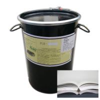PUR hot melt adhesive for book binding