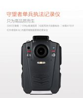"""Full HD 1080p 2.0"""" TFT-LCD Screen night vision laser body worn camera for police"""