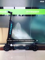 Fitrider T1s Electric Scooter 8'inch Motor