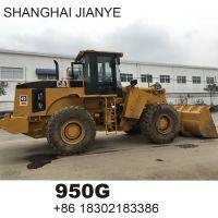 Used CAT Caterpillar 950G/ 966/ 962H/ 950E/ 966G Wheel Loader