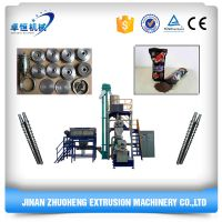 Factory Supply Fish Feed Processing Machine