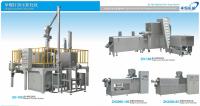 Best price pasta macaroni making machinery