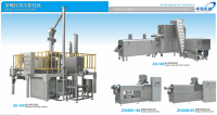 High capacity pasta macaroni making machine