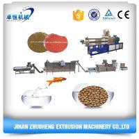 High Capacity Fish Feed Processing Equipment
