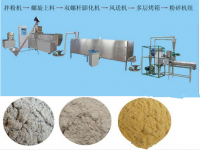 Chinese supplier nutritional powder processing line