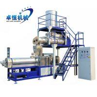 Food additive modified starch making machine