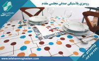 Paper and Plastic Table cloth