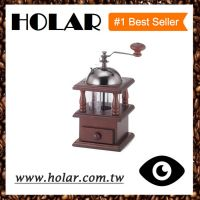 [Holar] Taiwan Made Vintage Style Manual Coffee Mill with Access Drawer