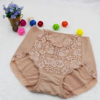 High quality cotton antibacterial breathable slim shaping panties women underwear
