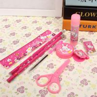 (9 in 1) Fashion Stationery Set for Kids