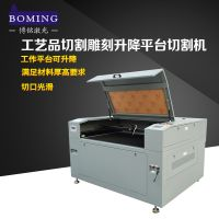 Crafts Handicraft Gift Laser Cutting Machine Laser Engraving with lifting platform