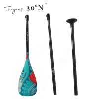 Wholesale Business Carbon Adjustable SUP Paddle Three Piece Customized Pic Stand Up Paddle