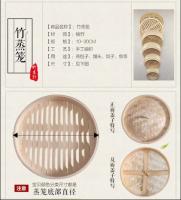 Handmade household bamboo steamer round bamboo steamer 30cm bamboo bamboo steamer steamed buns