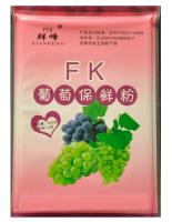 Grape Feshness Maintaining Agent