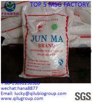 Junma and 999 brand monosodium glutamate 99% MSG