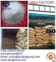 factory supply 99% monosodium glutamate MSG directly