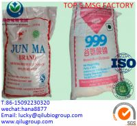 food enhancer 99% monosodium glutamate MSG