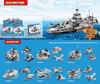 lego type block, children builiding block,  brick, transformer, warship