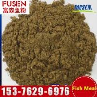 pure SEA FISH MEAL/ CAT FISH MEAL Vietnam 2016 for sale sell supplier (Jolie Whatsapp, viber 84 98 358