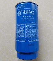 oil-water separator 612600081294 used for Weichai Engine