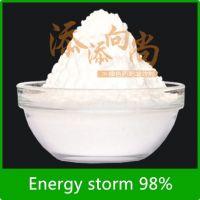 Plant growth regulator Energy storm 98%