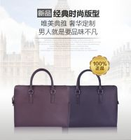 leather briefcase leather