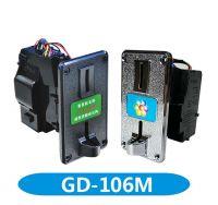 [GD]106 vending machine  multi coin acceptor validator