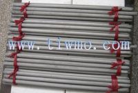 Tungsten Bars/Rods
