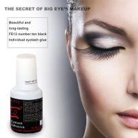 10gFE13 Individual extension eyelash glue