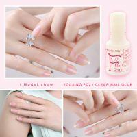 5g clear nail glue