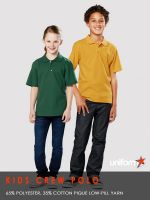 school uniforms Australia-Kids Crew Polo