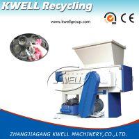 Plastic/Rubber Lump Shredder/Wood Shredder/Single Shaft Shredder/Plastic Granulator