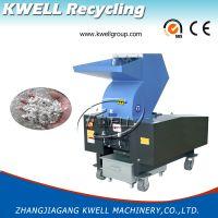 Plastic Crusher/Plastic Crushing Machine/PVC Pipe Crusher/Plastic Grinder