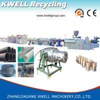 PVC/U-PVC Pipe Production Line/Plastic Pipe Extrusion Line/Production Line