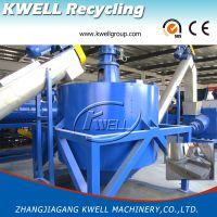 Pet Bottles Crushing Washing Line/Plastic Recycling Machine/Plastic Bottle Recycling Machine