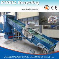 Rubber/Fiber Agglomerator/Plastic Compacting Machine/Plastic Densifier Machine