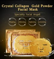 2020 Sain Hot Sale High Quality Collagen Moisturizing 24 K Facial Gold Mask