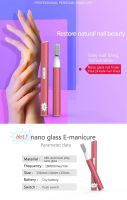 2020 China Factory Wholesale New Baby Nail Electrical Trimmer Nail Polisher Pedicure